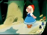 песенка Красной шапочки!!!